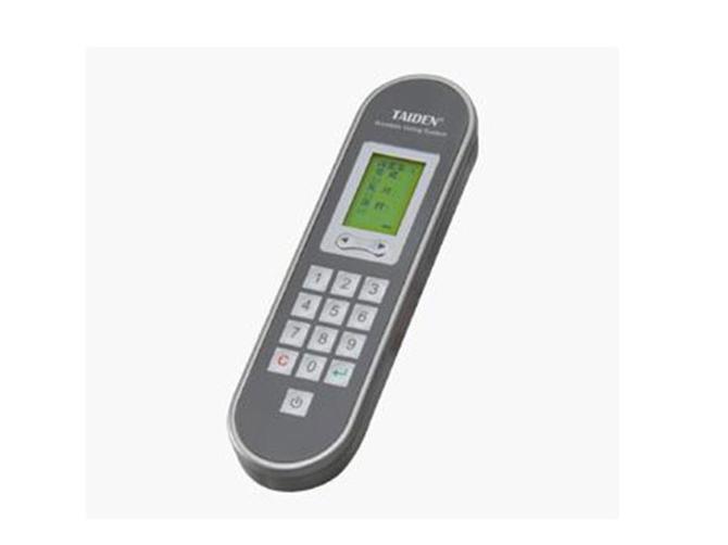HCS-4390N/10手持式十键无线表决器