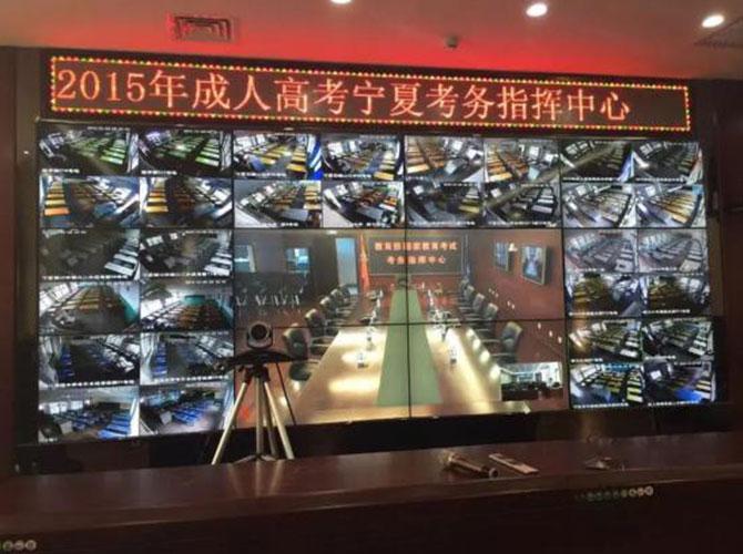 万博manbetx官方下载酒店led显示屏安装